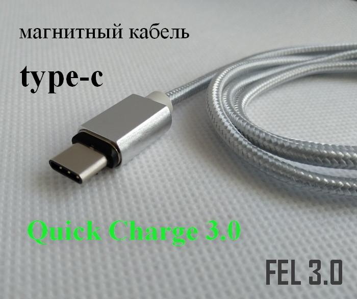 Магнитный кабель type-c FEL3.0, Essager 3A, 20 см, серебристый