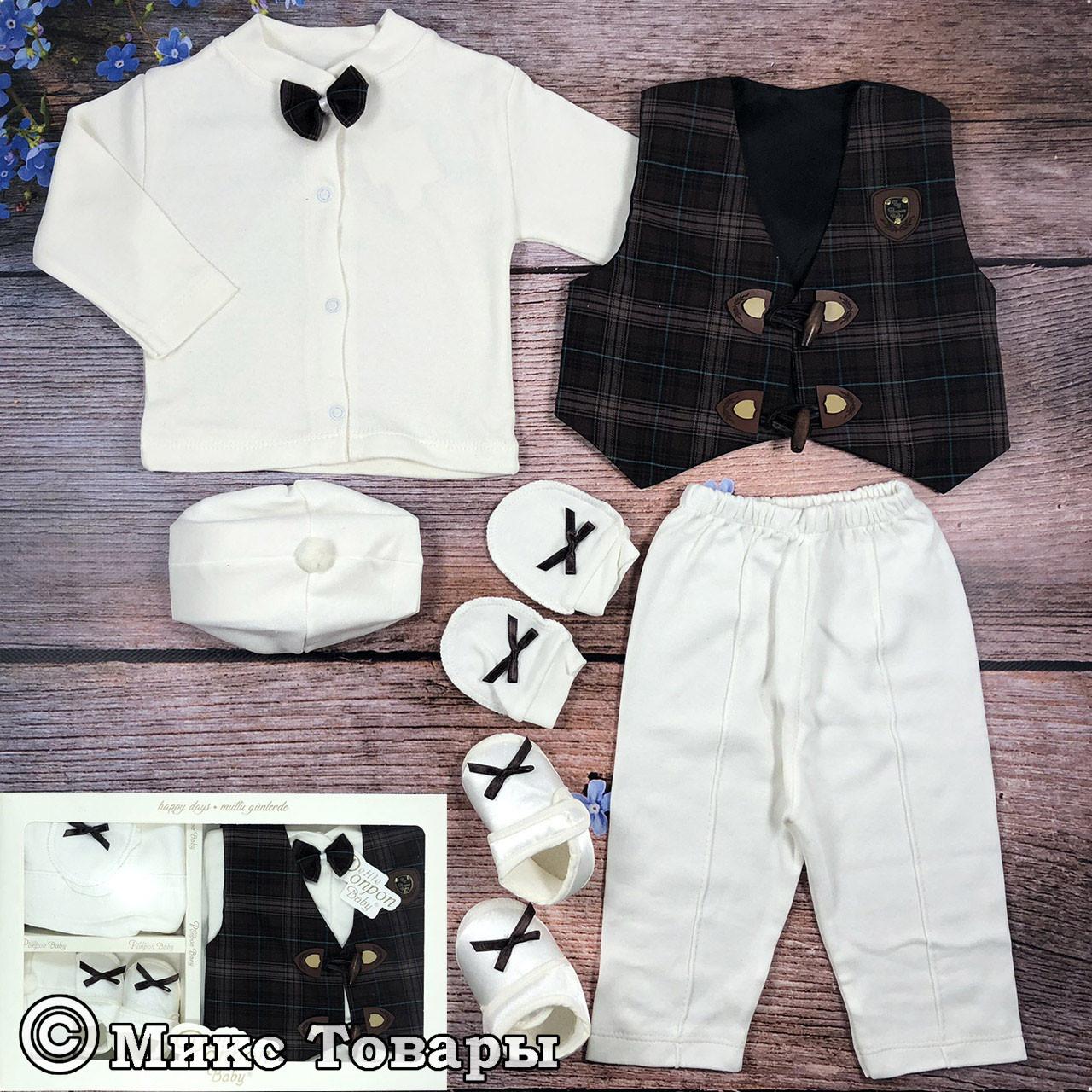 Крестильный набор с бабочкой и коричневой жилеткой для мальчика Размер: 0-3 месяца (7638)