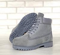 Зимние ботинки Timberland (Натуральынй МЕХ и НУБУК)(ТОП РЕПЛИКА ААА+) 326af9dc8080c