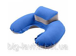 Подушка под шею Faroot  Синий