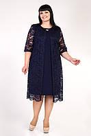 Батальное женское платье с накидкой темно-синее 54,56