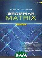 Becker Lucy Grammar Matrix A1-B2+ with e-zone