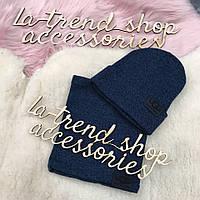 Комплект UGG на флиссе шапка+бафф модель унисекс синий меланж
