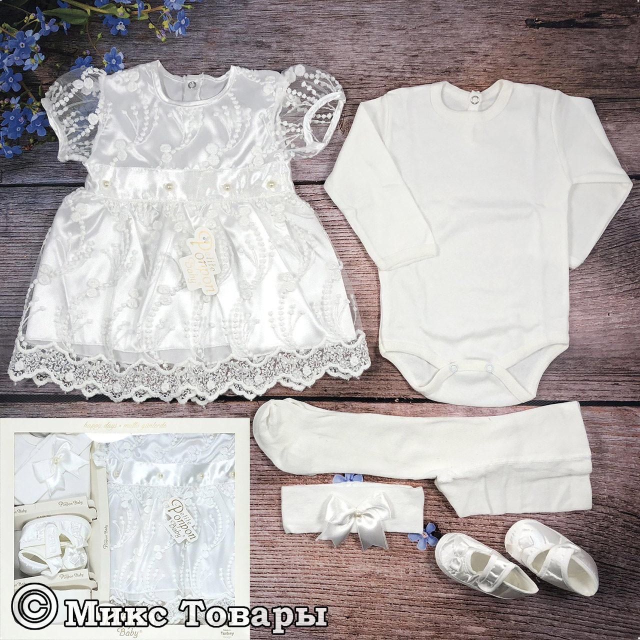 Крестильный набор с платьем и колготами Размер: 0-3 месяца (7644)