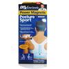 Корсет от болей в спине Posture Support | Магнитный корректор спины Magnetic Posture Support, фото 1