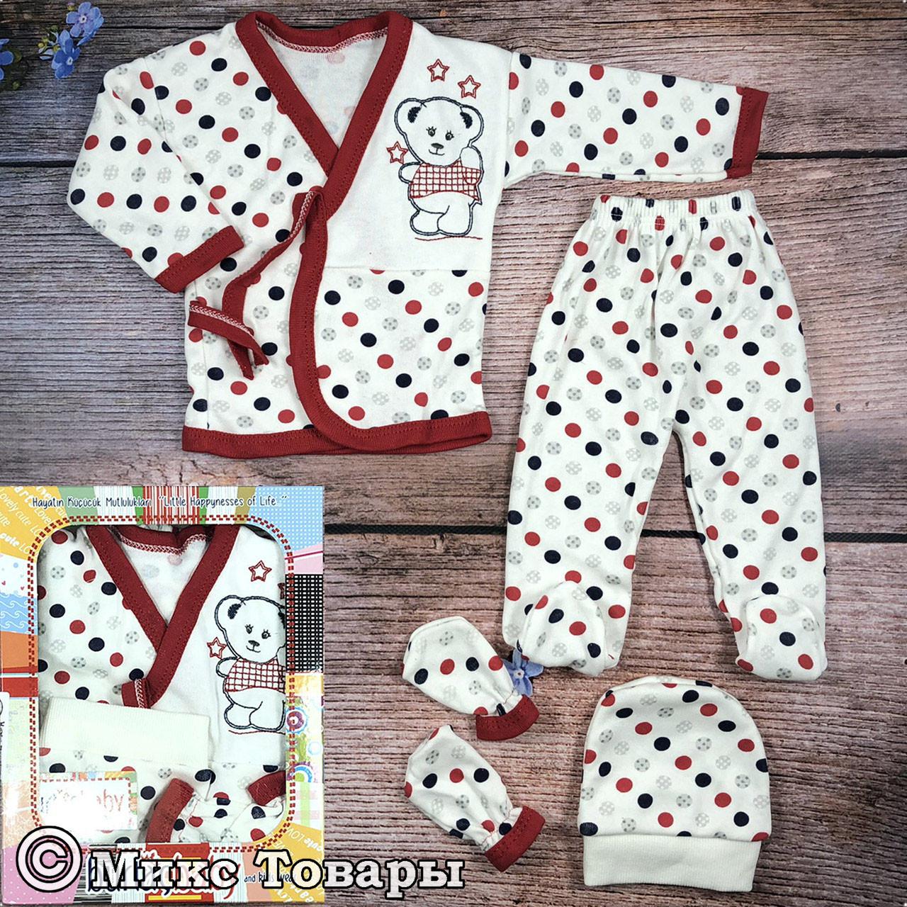 Набор одежды для новорожденного Размер: 0- 3 месяцев Рост: 56 см (6905-6)
