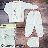 Набор одежды для малыша Размер: 0- 3 месяца (7645)
