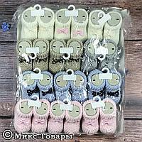 Вязанные пинетки для мальчиков и девочек Размер: 3- 6 месяцев (12 шт в упаковке) (7647)