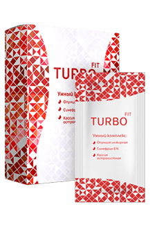 TurboFit - средство для похудения
