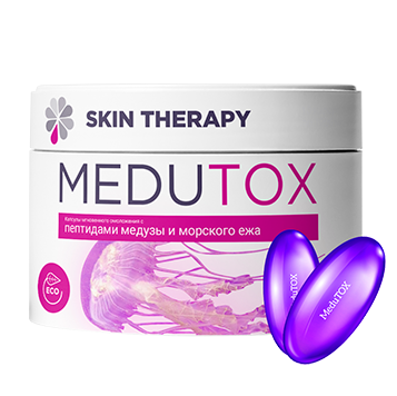 Medutox - капсулы для мгновенного омоложения