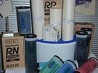Краска для ризографа - ООО «Альтера» - продаем полиграфическое оборудование, расходные материалы, запчасти, сервис в Киеве