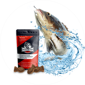 Пеллетс Monster Fish - инновационная приманка