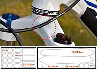 Набор прозрачных защитных самоклеек для велосипедной рамы (комплект: 15 НАКЛЕЕК)