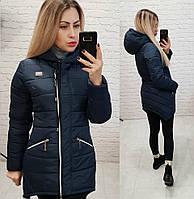 d08be5c1f Куртки женские больших размеров зима в Украине. Сравнить цены ...