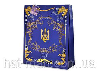 Пакет малий з гербом України (23 см*18 см*10 см)