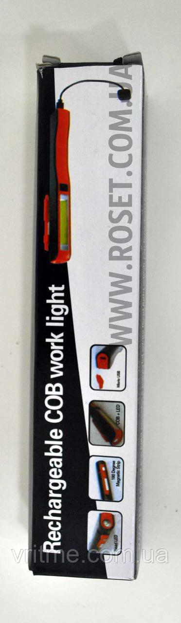 Кишеньковий led-ліхтарик Rechargeable COB work light