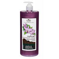 Гель для душа ароматерапия «Прикосновение лаванды» Care & Beauty Line Soapless Moisturizing Aromatic Hand & Body Wash Caress Lavender