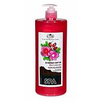 Гель для душа ароматерапия «Цветение роз» Care & Beauty Line Soapless Moisturizing Aromatic Hand & Body Wash Rose Blossom