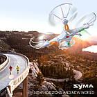 Квадрокоптер Syma X5A-1 р/у плюс бонусная батарея Сима без камеры, фото 7