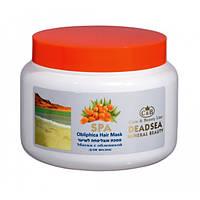 Маска для волос с облепиховым маслом Care & Beauty Line Obliphica Hair Mask