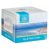 Увлажняющий крем для глаз и шеи Care & Beauty Line Eye And Neck Cream