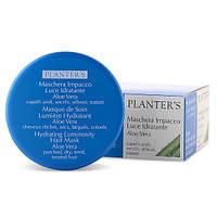 Увлажняющая маска для блеска и шелковистости волос - PLANTER'S Hydrating Luminosity Compress Pack With Aloe Vera