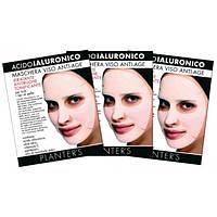 Увлажняющая маска для лица с гиалуроновой кислотой - PLANTER'S Hyaluronic Acid Anti-Age Face Mask