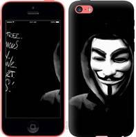 """Чехол на iPhone 5c Анонимус """"832c-23-328"""""""