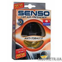 Освежитель воздуха на обдув SENSO 10ml  ANTi-TOBACCO