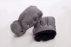 Муфта-рукавицы на коляску DECOZA.MOMS оксфорд меланж Серый (DM-MO-1)