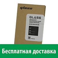 Защитное стекло Glass Anti-Blu-Ray для Meizu M3 Note (Мейзу М3 Ноте, М3 Ноут, М3 Нот)