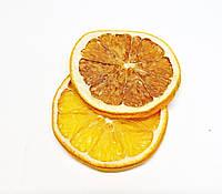 Сушёный апельсин натуральный долька