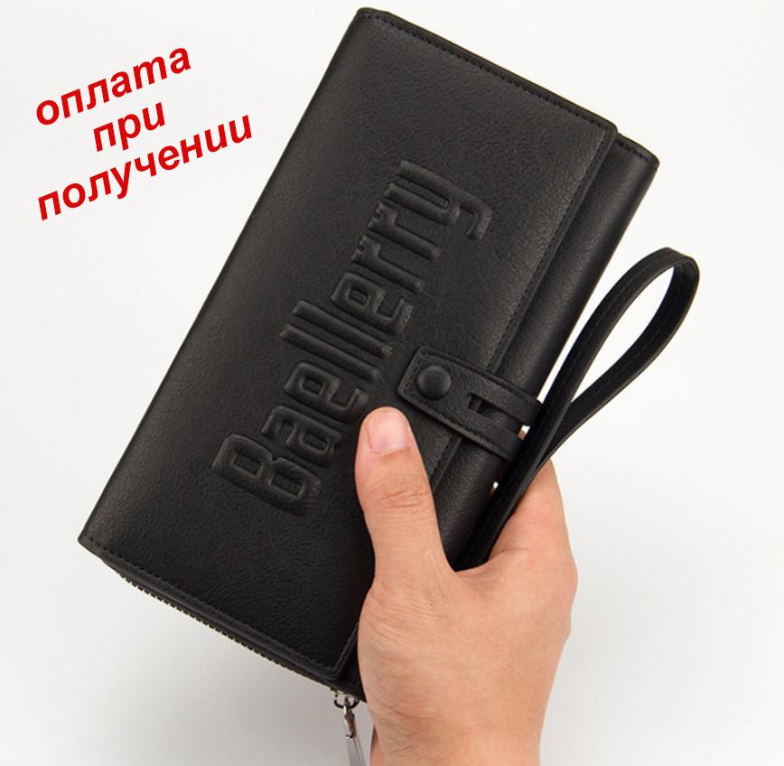825b7432d4c0 Мужской чоловічий кожаный шкіряний кошелек клатч портмоне Baellerry ...
