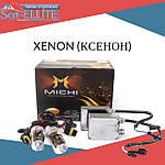 Xenon (ксенон)