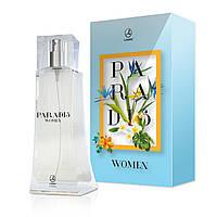 Парфюмированная вода для женщин LAMBRE Paradis Women 75 мл (LAM-112061)