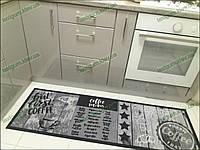 Дорожка кухонная Кофе 50х150см. серый на резиновой основе