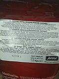 Перець червоний солодкий мелений (ПАПРИКА) 1кг, фото 2