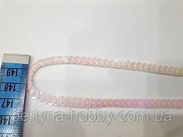 Блискітки  паєтки  на нитці 6 мм. Біла з перламутровим рожевим відтінком