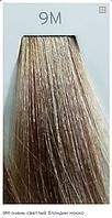 9M (очень светлый блондин мокка) Стойкая крем-краска для волос Matrix Socolor.beauty,90 ml