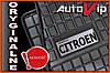 Резиновые коврики CITROEN C5 2008-  с логотипом