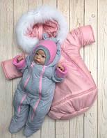 Зимний комплект Космонавт+Mini+шапочка, розовый, фото 1