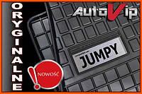 Резиновые коврики CITROEN JUMPY 95-  с логотипом, фото 1