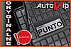 Резиновые коврики FIAT PUNTO EVO 09-  с логотипом