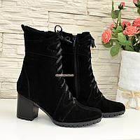 Ботинки зимние замшевые на устойчивом каблуке, на шнуровке