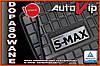 Резиновые коврики FORD S-MAX SMAX 2015-  с логотипом