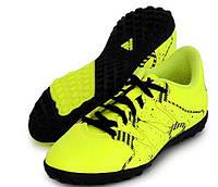 Детские футбольные сороконожки Adidas X15.4 TF B32950