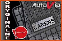 Резиновые коврики KIA CARENS 2012-  с логотипом, фото 1
