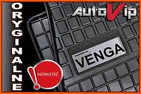 Резиновые коврики KIA VENGA 2010-  с логотипом, фото 1