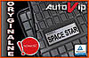 Резиновые коврики MITSUBISHI SPACE STAR 14  с логотипом