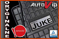 Резиновые коврики NISSAN JUKE 2010-  с логотипом, фото 1